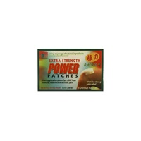6 x Cathay Herbal Extra Strength Power Patch 5 Pack