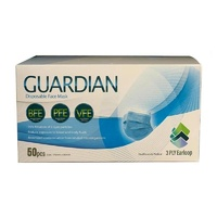Guardian, Face Mask 50 pcs